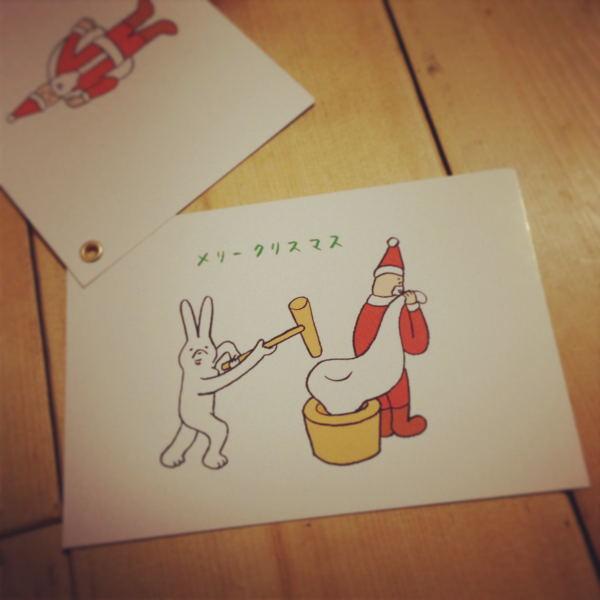 makomo メッセージカード サンタ 2_01