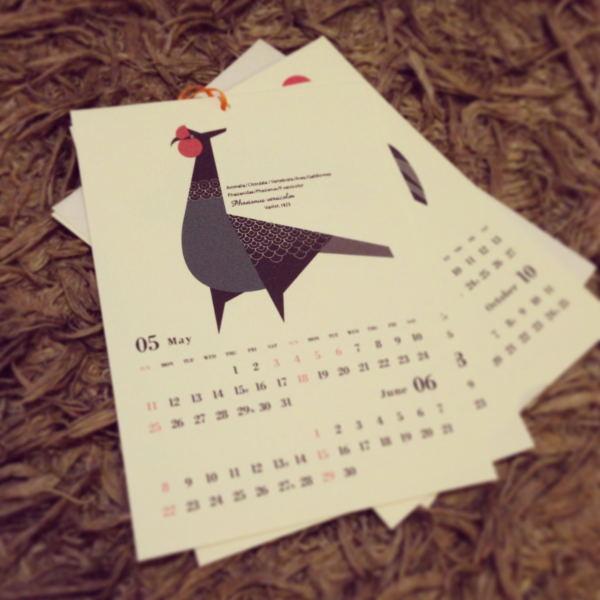 玉村へビオ カレンダー2014 2_01