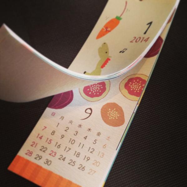 田中嘉代 2014カレンダー 2_01