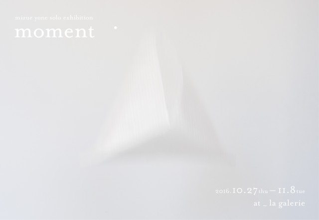 moment_banner_rc