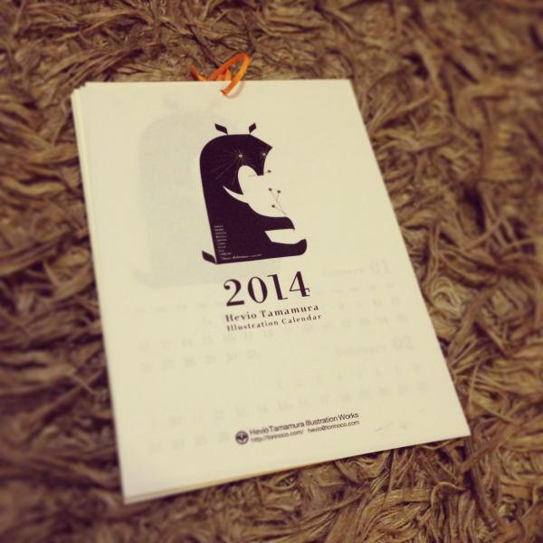 玉村へビオ カレンダー2014 1_01
