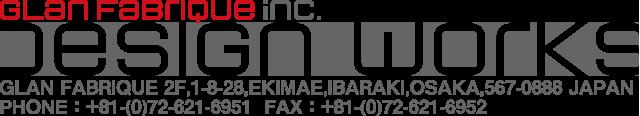 designworks-logo