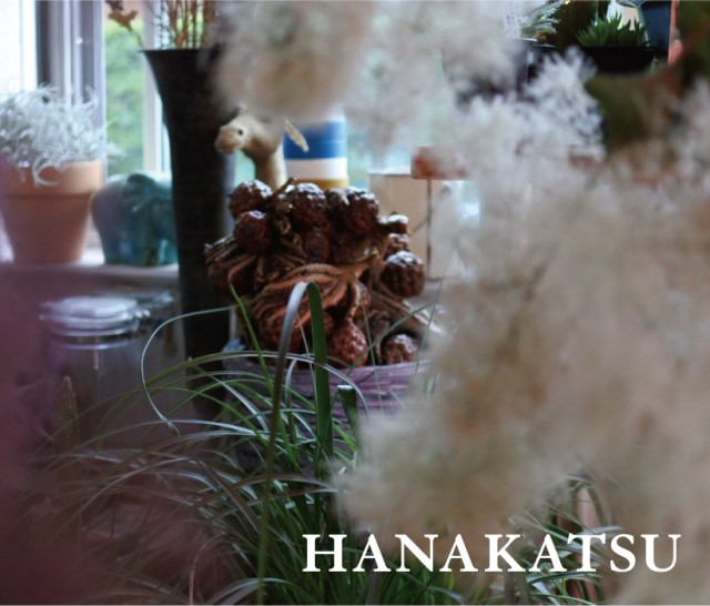 hanakatsu