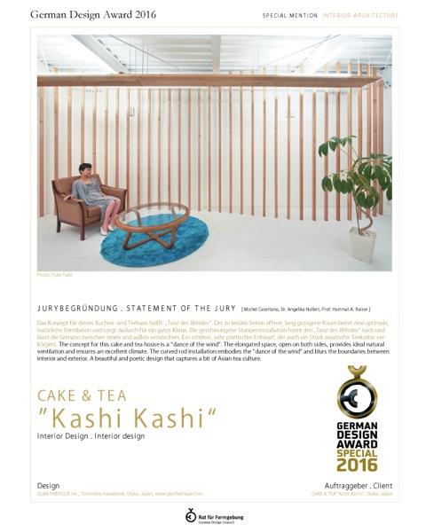 kashikashi