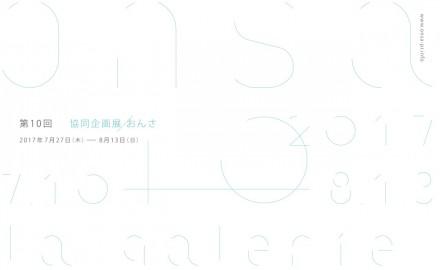 onsa10
