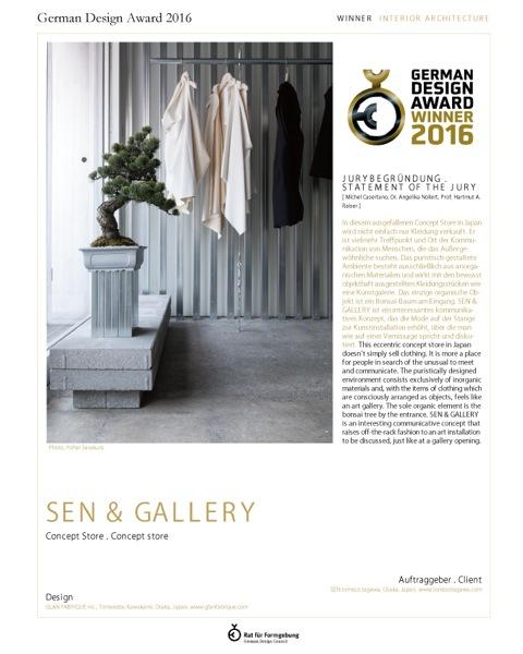 sen&gallery
